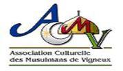 Association Culturelle des Musulmans de Vigneux-sur-Seine