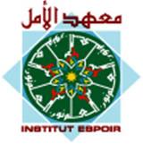 Institut Espoir