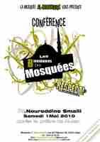 Mosquée Al Mowahidine