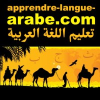 Apprendre-Langue-Arabe.com