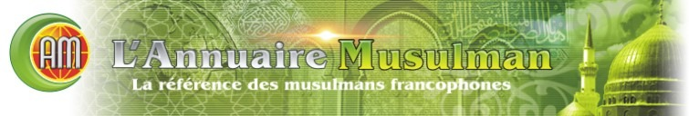 L'Annuaire Musulman